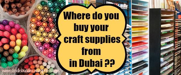 craft-supplies1