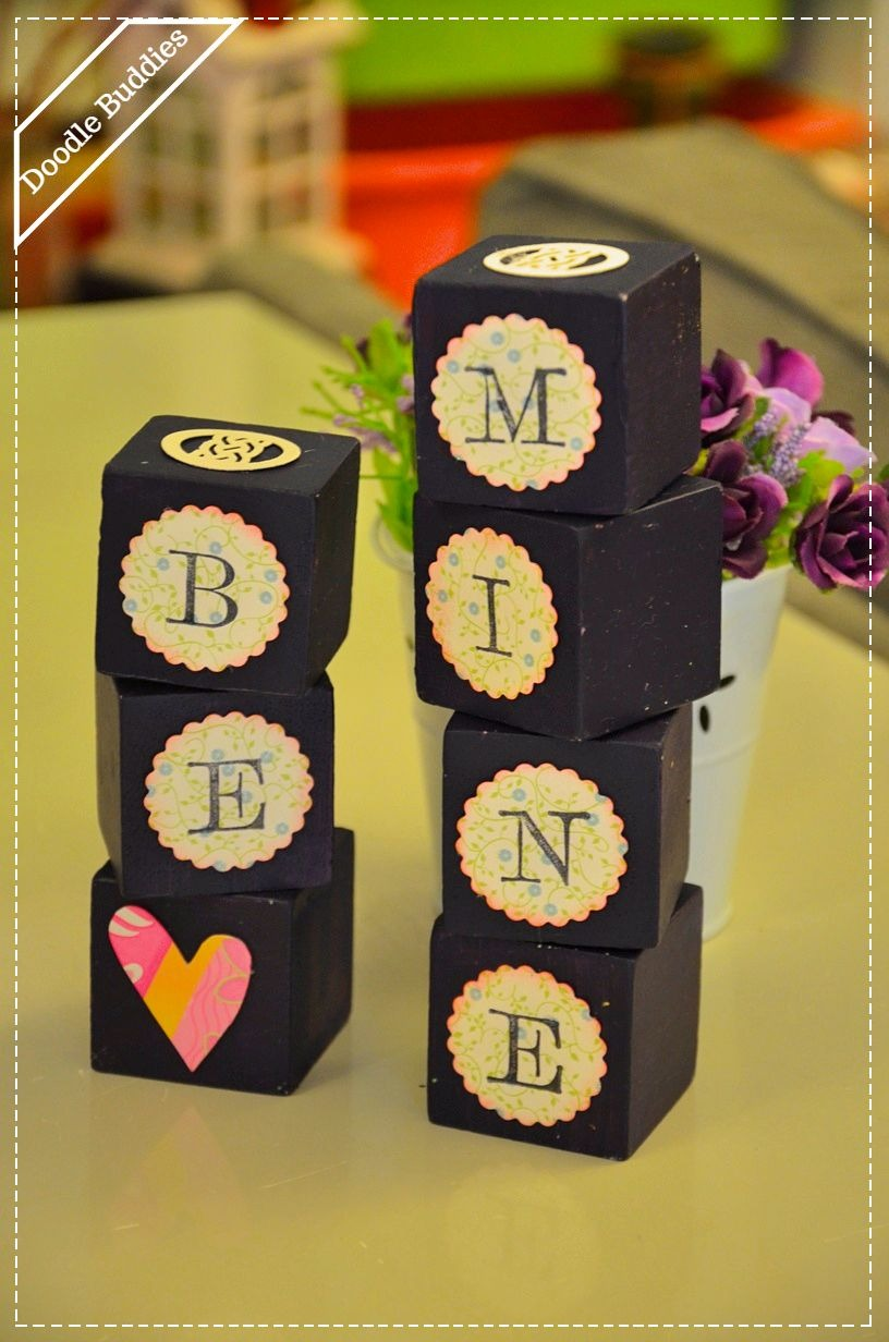 be mine blocks